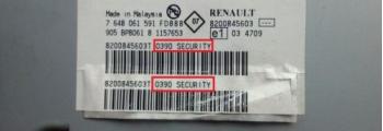 Renault Clio Radio Code Free Calculator Generator, image , 7 image